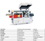 Продаем китайские деревообрабатывающее оборудование актау атырау петро