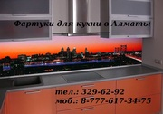 Стеклянные фартуки для кухни в Алматы. Скинали в Алматы